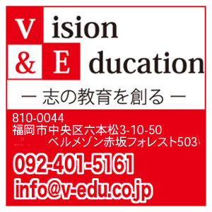 Vision&Education,Ltd